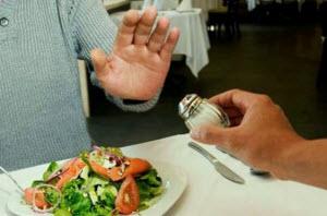 Солит салат