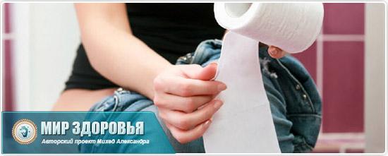 Девушка на унитазе с бумагой