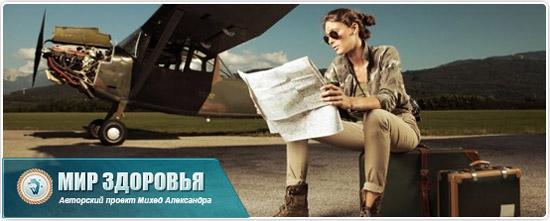 Девушка с картой возле самолета