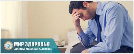 Лекарства от геморроя у мужчин Геморрой