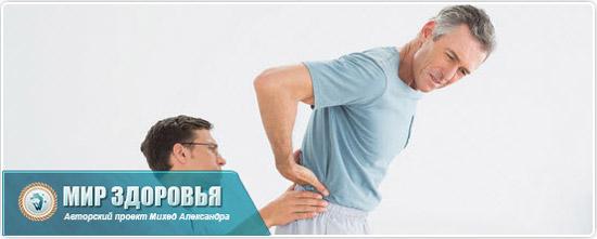 Мужчина с посничным остеохондрозом