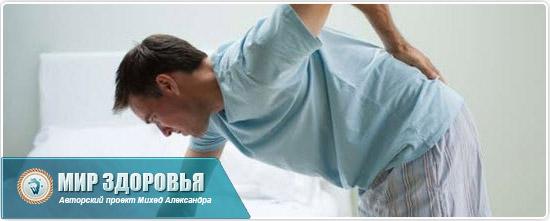 Симптомы люмбаго