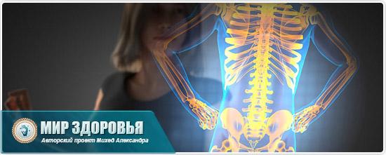 Скелет и женщина