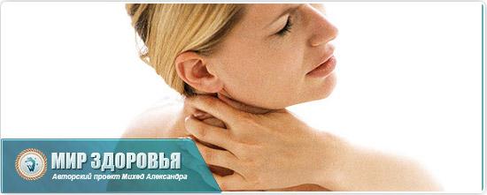 Боли в шеи при спондилезе