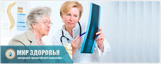 Бабушка с врачем