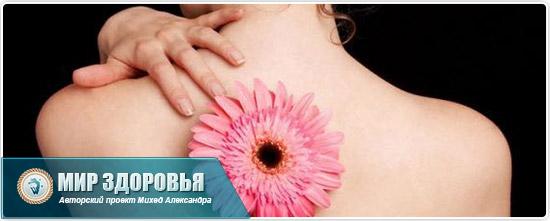 Лечение прыщей на плечах