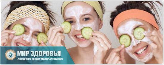 Подростки с маской на лице
