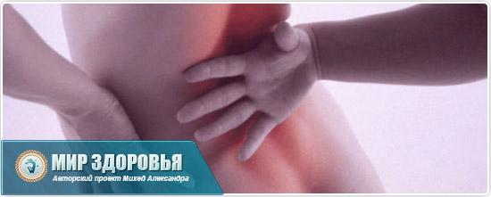 Симптомы спонделеза в поснице