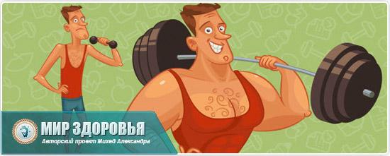 Как надо тренироваться чтобы набрать мышечную массу